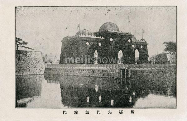 140302-0016 - Babasakimon Triumphal Arch