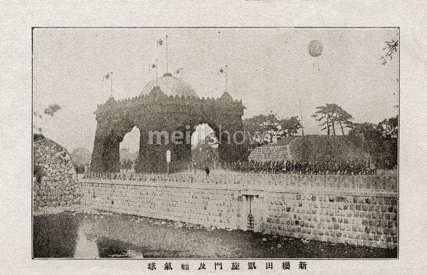 140302-0017 - Shin-Sakuradamon Triumphal Arch
