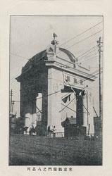 140302-0018 - Shinagawa Triumphal Arch