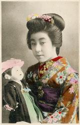 140302-0031 - Woman in Kimono