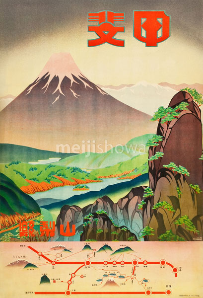 140420-0003 - Tourism Poster 1930s