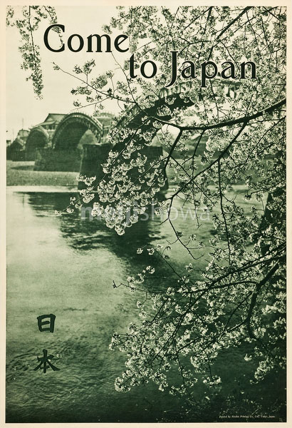 140420-0016 - Tourism Poster 1930s