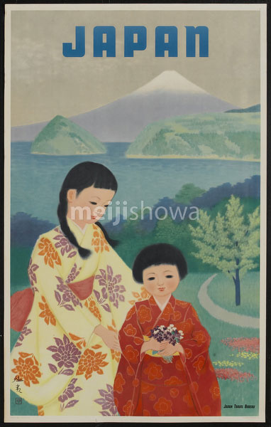 140420-0019 - Tourism Poster 1950s