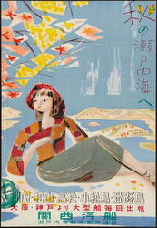 140420-0021 - Tourism Poster 1950s