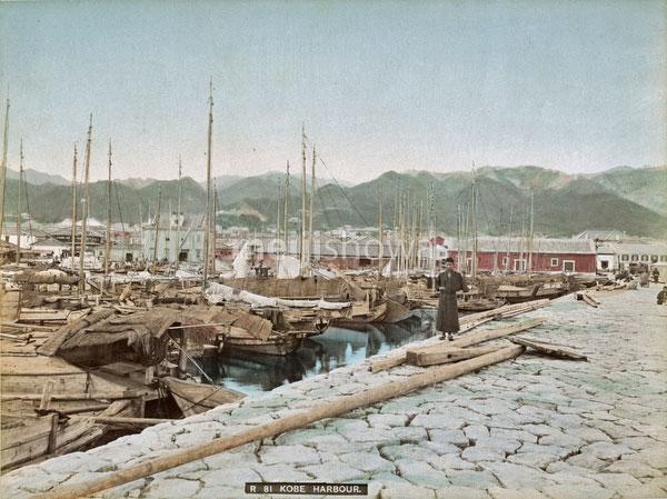 140916-0041-PP - Kobe Port
