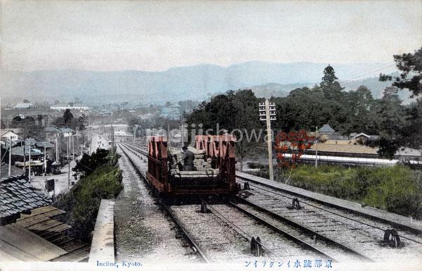 70216-0045 - Kyoto Incline