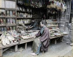 140916-0053-PP - Geta Shop