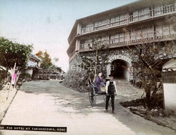 140916-0058-PP - Takarazuka Hotel