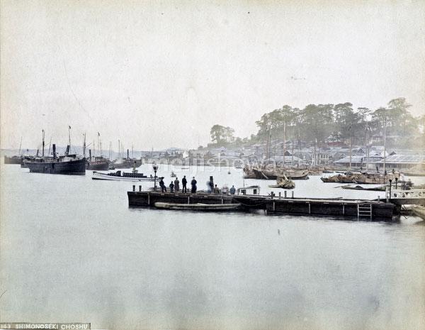140916-0068-PP - Shimonoseki Harbor