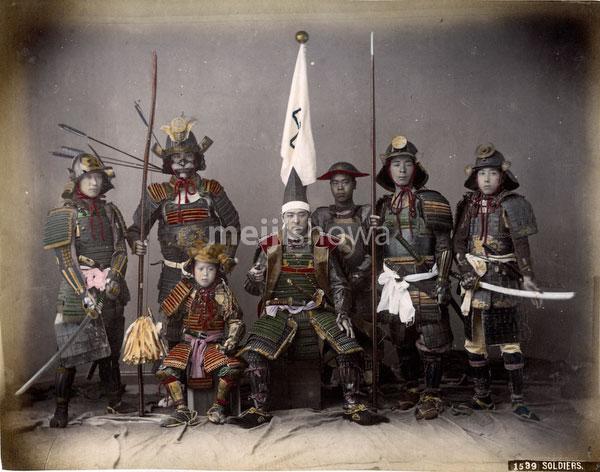 140916-0084-PP - Samurai