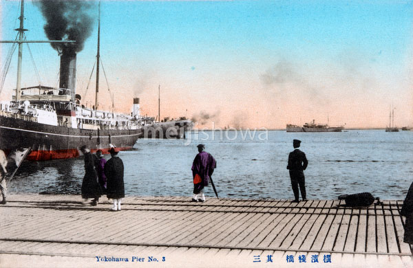 70216-0049 - Yokohama Pier No. 3