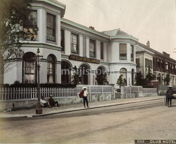 140916-0128-PP - Club Hotel
