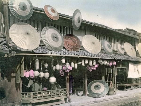 140916-0158-PP - Umbrella Shop