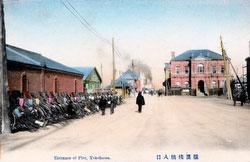 70216-0055 - Pier Entrance