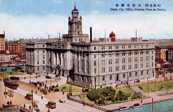 70216-0058 - Osaka City Hall
