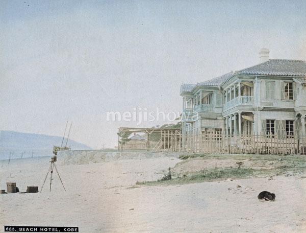 140916-0185-PP - Beach Hotel