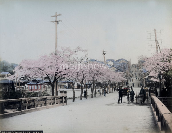 140916-0187-PP - Ushigomebashi Bridge