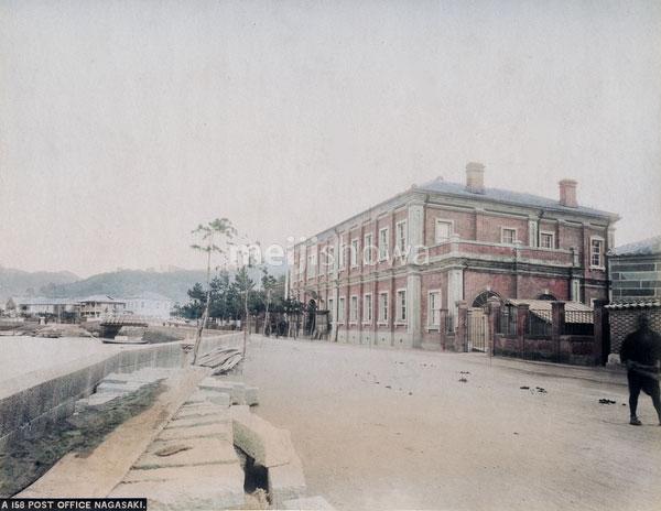 140916-0188-PP - Post Office