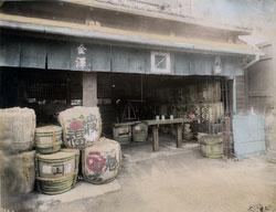 140916-0207-PP - Sake Shop