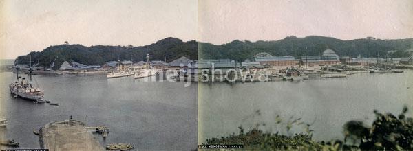 140916-0211-A-PP - Yokosuka Port