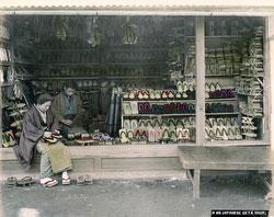 140916-0218-PP - Geta Shop
