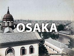 Vintage photo of Osaka