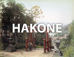 Vintage photo of Hakone