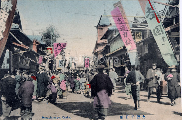 70219-0001 - Sennichimae