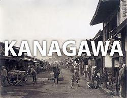 Vintage images of Kanagawa