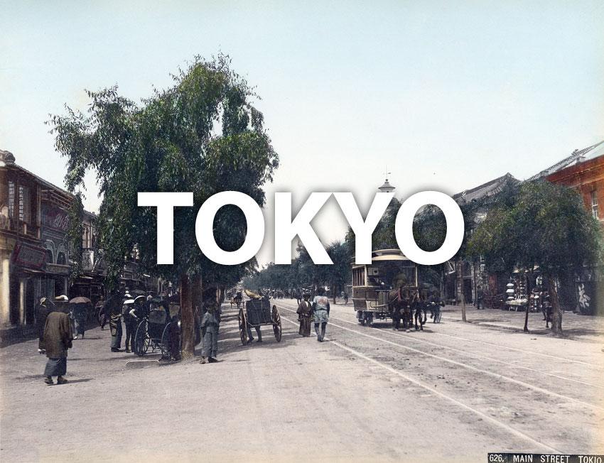 Vintage images of Tokyo