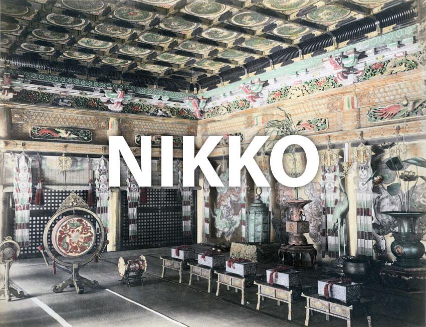 Vintage images of Nikko