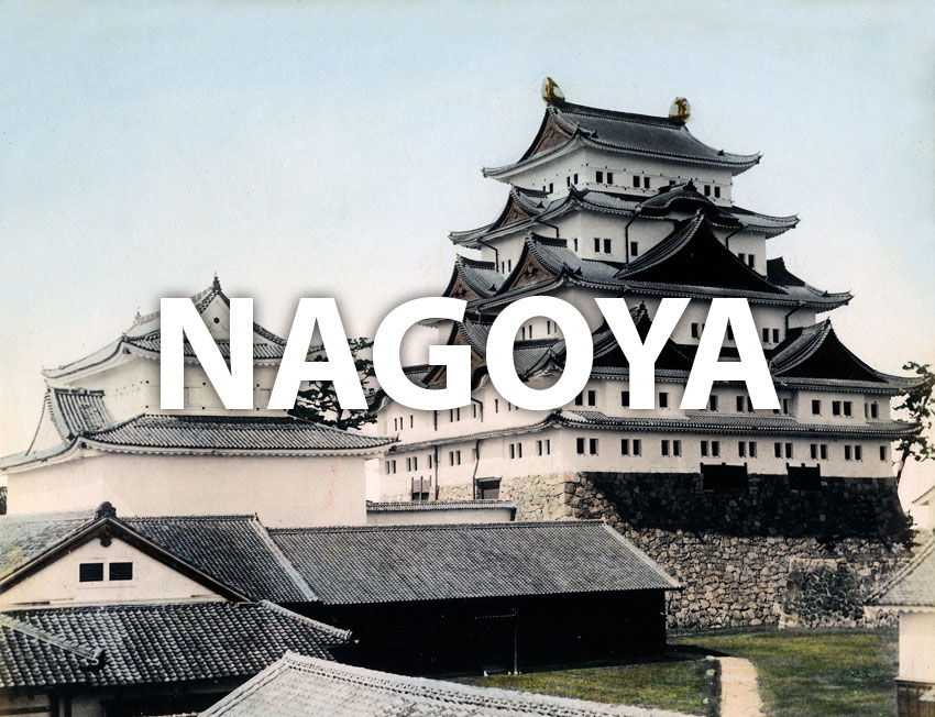 Vintage images of Nagoya