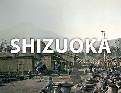 Vintage images of Shizuoka
