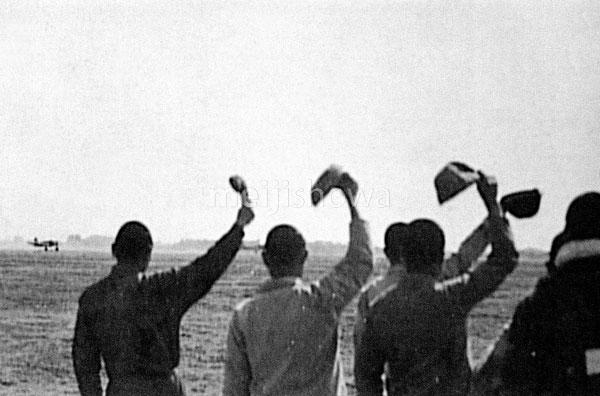 40426-1226 - WWII Farewell