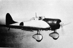 40426-1228 - WWII Plane