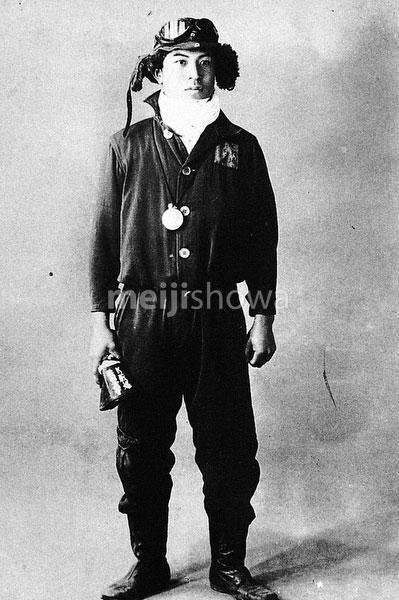 40426-1231 - Kamikaze Pilot
