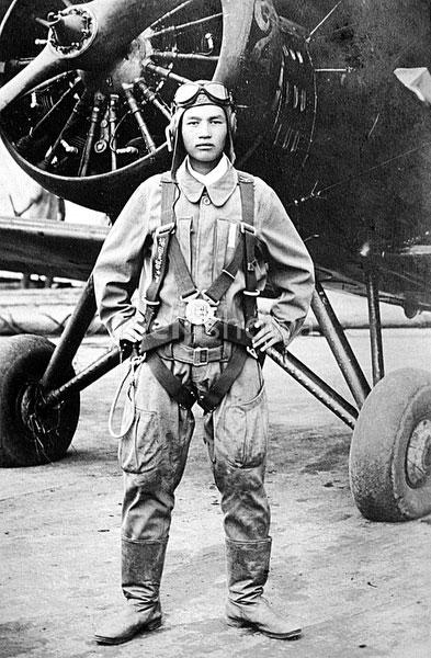 40427-1292 - Kamikaze Pilot