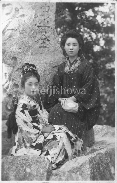 40512-0034 - Woman and Girl in Kimono