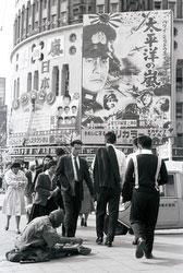 160101-0001-BR - Nichigeki Theater