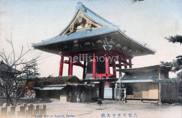 70219-0008 - Shitennoji
