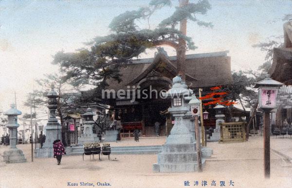 70219-0009 - Kozugu Shrine