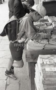 160101-0039-BR - Japanese Boy Reading