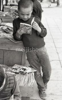 160101-0041-BR - Japanese Boy Reading