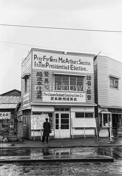 160202-0007 - MacArthur for President