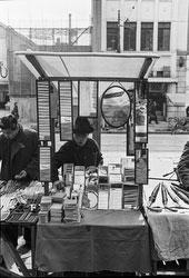 160202-0011 - Sidewalk Vendor
