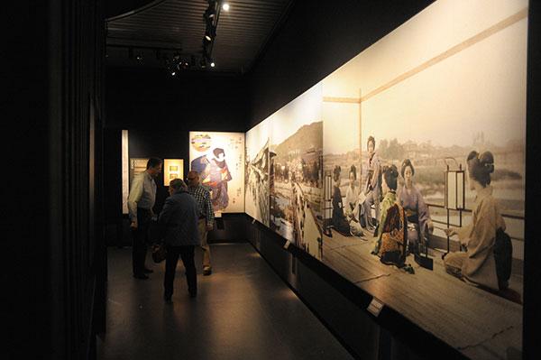National Museum of Ethnology, Netherlands