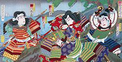 80222-0004.1 - Genji Samurai in Battle