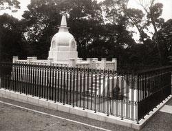 140301-0004 - Meiji Burial Mound