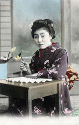 140302-0035 - Woman in Kimono