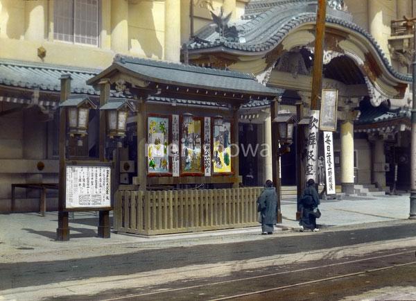 140303-0006 - Tokyo Kabukiza